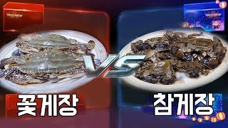 Yeonpyeong Island Salted Blue Crabs VS Seomjin River Salted Crabs Review [Thirsty Soul TV]