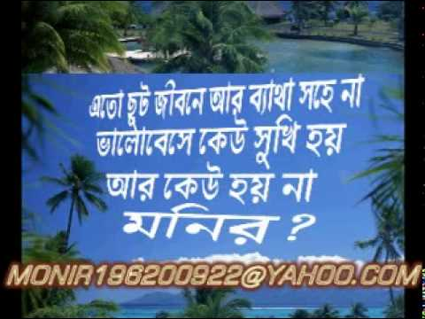Bangla Song Zahir Ahamed Haire Prem Amar.mpg