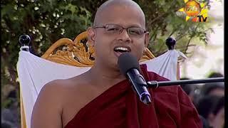 Hiru TV Dhuruthu Poya Dharma Sakachchawa | SITHA PIRISIDU KARAGANIMA | 2019-01-20