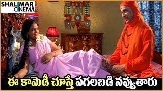 Comedy Stars Episode 130 | Non Stop Jabardasth Comedy Scenes Back To Back | Telugu Best Comedy Scene