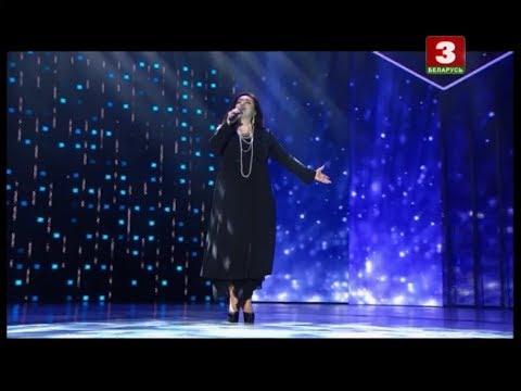 Тамара Гвердцители - Воздушный поцелуй, попурри из песен Эдит Пиаф   Славянский базар-2017