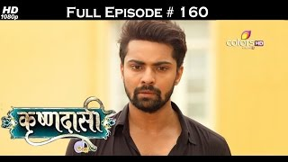 Krishnadasi - 2nd September 2016 - कृष्णदासी - Full Episode(HD)