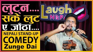 Lutna Sake Lut Jatha | Nepali Stand-up Comedy | Birendra BK | Laugh Nepal