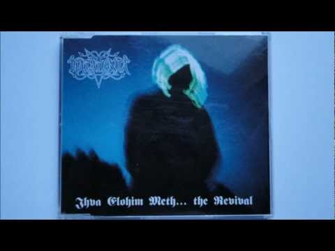 Katatonia - Palace Of Frost