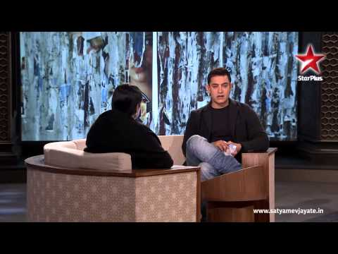 Satyamev Jayate Season 2 | Ep 1| Fighting Rape:mirror To Society ( (part 4) video
