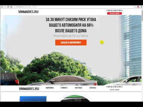 как защитить дизайн сайта от кражи действительности
