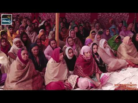 NAKODAR (Jalandhar)    Sant Baba Maan Singh Ji Pehowa Wale    Religious Program   HD   10th Oct-14