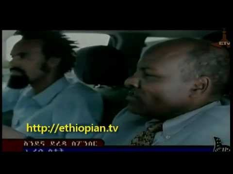 Gemena 2 : Episode 55 - Ethiopian Drama : Clip 2 of 2