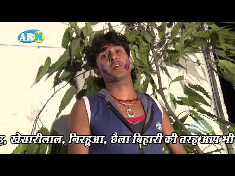 Holi Ke Din Sakhi Nas Dihale || Bhojpuri Holi Song New 2015 || Babua Vinod video