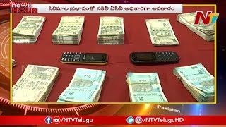 News Hour 19th February 2020 | Today's Latest News | NTV