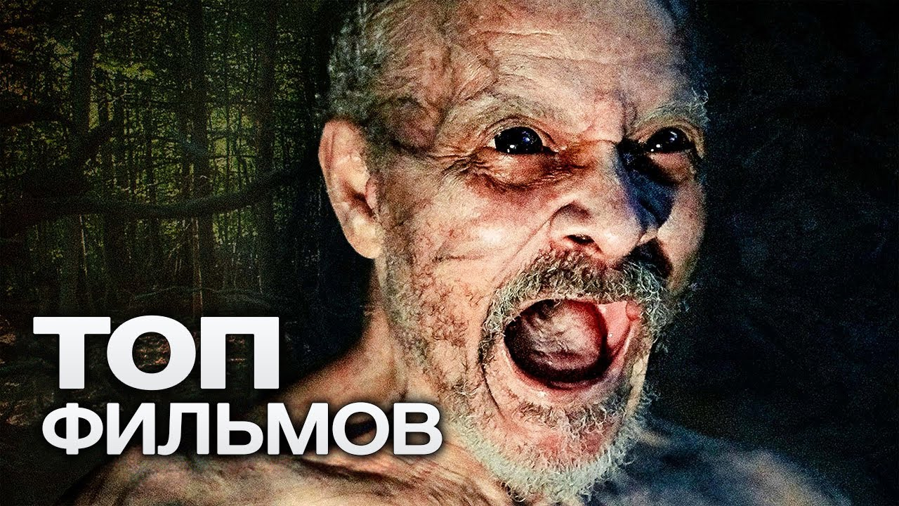 Z 2018 фильм василия