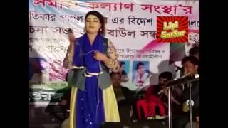 ওরে আমার কলিজা হইয়াছে  - Fatafati stage baul song by Papia Sarkar