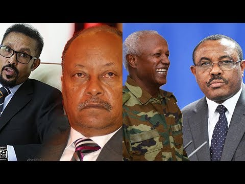 BBN Daily Ethiopian News August 15, 2017