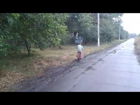 первый раз на велосепеде по грязи