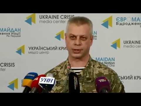 Eastern Ukraine Military operation - ATO - Ukraine Crisis Media Center 23th Jan 2015