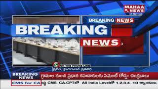 TS Cabinet Meeting End In Pragati Bhavan | Hyderabad