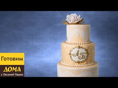 Как самому сделать свадебный торт 208