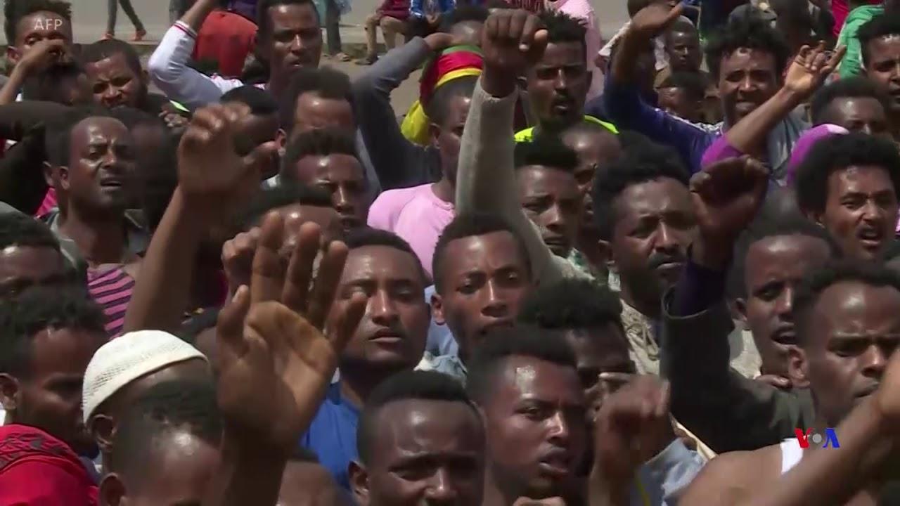 23 Lives Lost in Bourayou Violence - በቡራዩና አካባቢው ግጭት የ23 ሰዎች ሕይወት ማለፉን አስመልክቶ የተካሄደ የተቃውሞ ሰልፍ