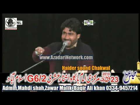 Zakir  Najaf Bosal || Majlis  23 Feb 2019 G6/2 Islamabad ||