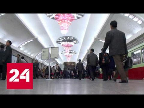 Пхеньян: как работает общественный транспорт столицы КНДР