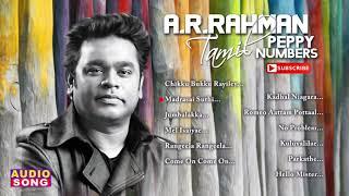 Download Lagu AR Rahman Tamil Peppy Songs   Audio Jukebox   AR Rahman Dance Hits   Tamil Movie Songs Gratis STAFABAND