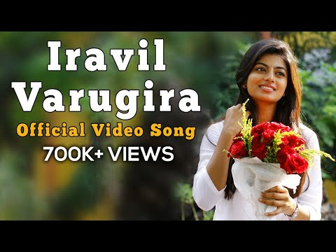 Iravil Varugira (Official Video Song) | En Aaloda Seruppa Kaanom | Anandhi, Thamizh | Ishaan Dev