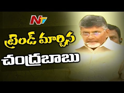 AP CM Chandrababu Naidu Plans To Interact With Party Cadre | Grama Darshini | NTV