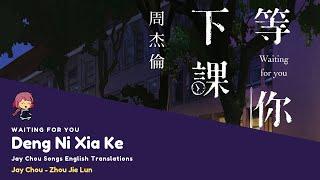 Download Lagu Deng Ni Xia Ke Waiting For You - Jay Chou - English Gratis