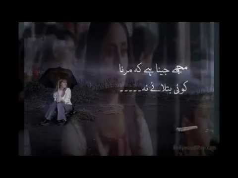 New Sad Song 2012 - Rahat Fateh Ali Khan video