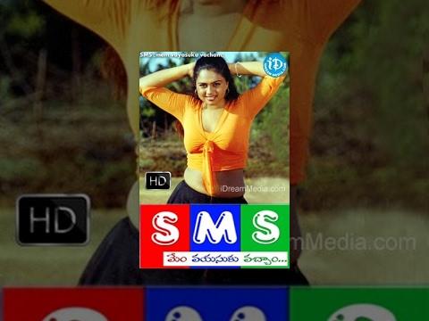 Sms (mem Vayasuku Vacham) (2000) || Telugu Full Movie || Abhinayasri - Mumtaj - Kala Bhavan Mani video