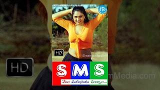 Mem Vayasuku Vacham - SMS (Mem Vayasuku Vacham) (2000) || Telugu Full Movie || Abhinayasri - Mumtaj - Kala Bhavan Mani