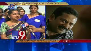 2 States Bulletin -- Top News from Telugu States -- 13-12- 2017 -  TV9 - netivaarthalu.com