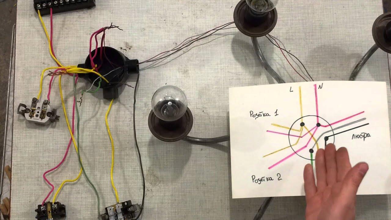 Схема подключения выключателя к лампочке и розетки без коробки фото