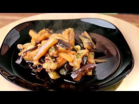 Баклажаны по-китайски кисло-сладкие