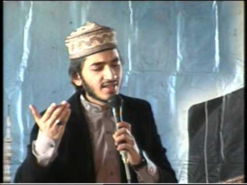 Allah ho Allah ho Muhammad Daniyal Umar qadri