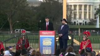 Chabad Rabbi Criticizes Obamas Anti-Israel UN Move at National Menorah Lighting