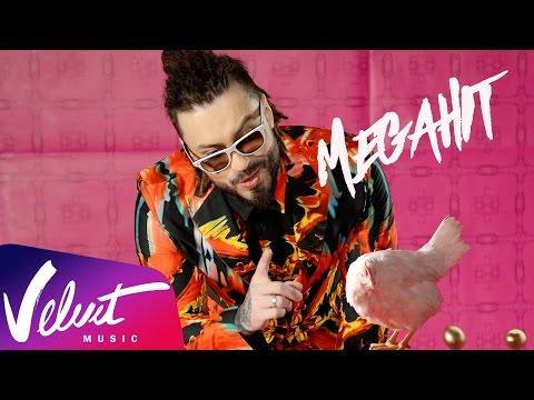 Burito Мегахит music videos 2016 hip hop