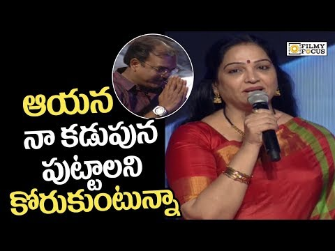 Jayalalitha Emotional Speech At Bharat Ane Nenu Success Celebrations