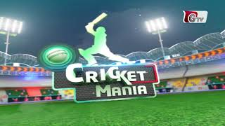 Cricket Mania | Bangladesh vs Zimbabwe | 1st ODI | Tri-Nation Series 2018
