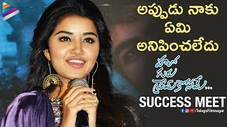 Anupama Parameswaran SUPERB Speech | Hello Guru Prema Kosame Success Meet | Ram Pothineni | Pranitha