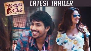 Kittu Unnadu Jagratha Latest Trailer | New Year Promo | Official | Raj Tarun | Anu Emmanuel | TFPC