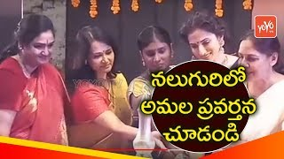 Akkineni Amala Simplicity at Inauguration of Gudi Sambaralu The Temple Festivals