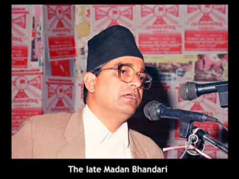Madan Bhandari Speech