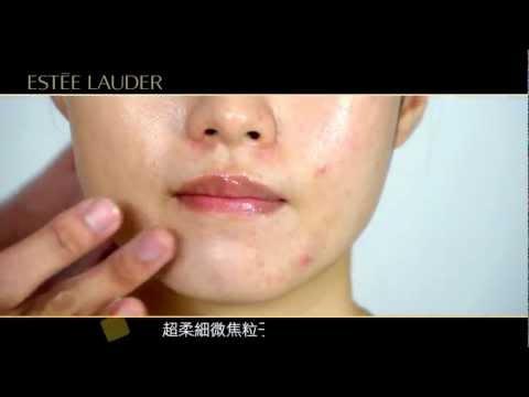 小凱老師推薦 - 雅詩蘭黛 Double wear makeup