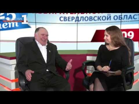 Актуальное интервью с ветераном, председателем ТИК с 2002 по 2015 годы Соколовым М.А.
