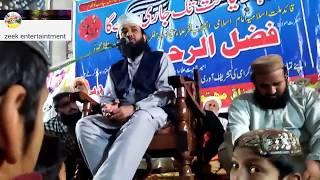 qazi matiullah ullah 2018 in masjid e anwar e mustafa nurpur thal zeek entertainment official