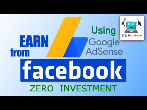 how to earn money from FACEBOOK | Monetize Facebook