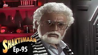 Shaktimaan - Episode 95