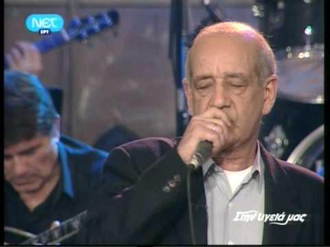 Dimitris Mitropanos-Pes mou pou poulan kardies Live