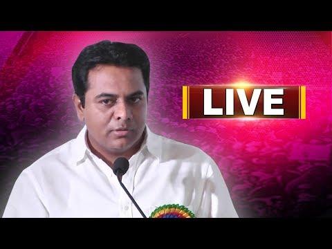 Minister KTR and Pocharam Srinivas Participates in Praja Ashirvada Sabha | Sircilla  | LIVE